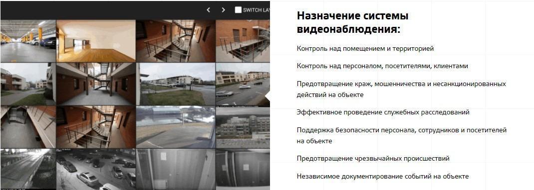 Screenshot 12 - Охрана автостоянок Киев