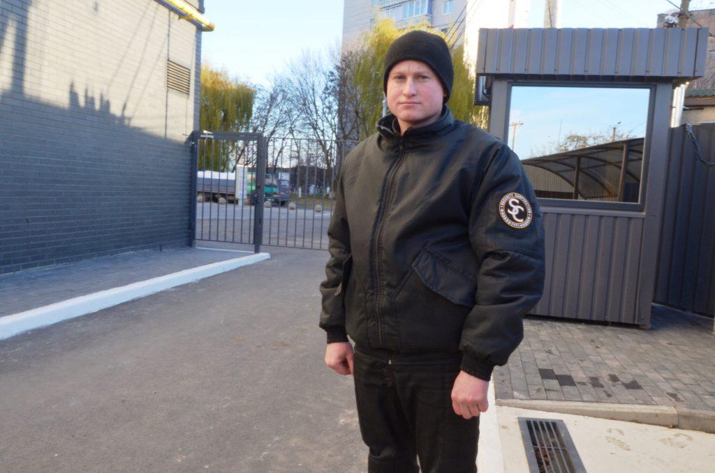 Охрана Банков Киев