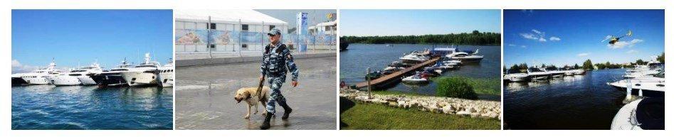 Охрана Водных Объектов Киев