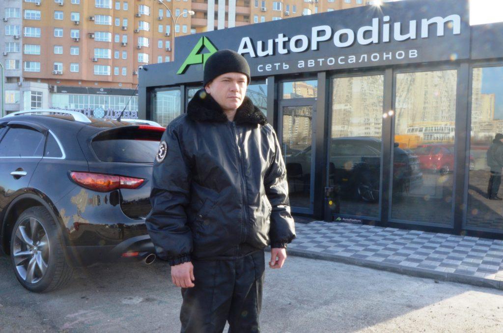 DSC 0176 1024x678 - Охранная компания Киев