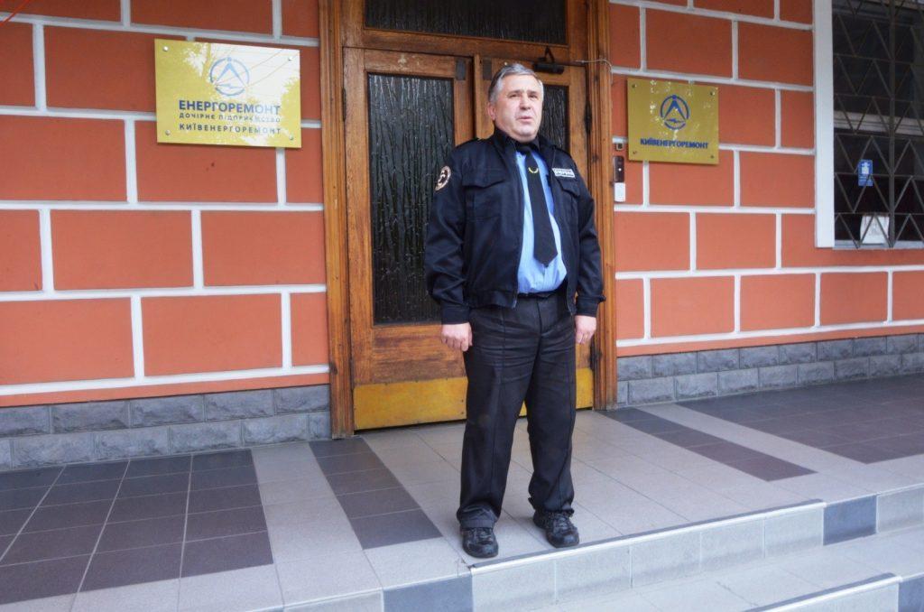 Охрана стационарных объектов Киев