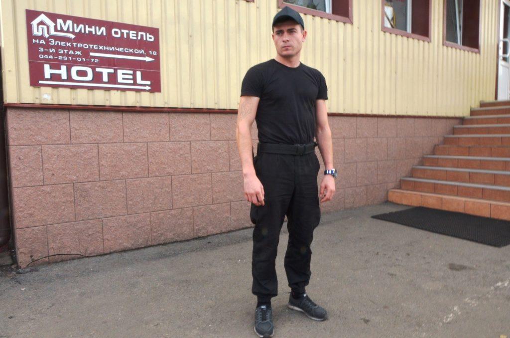 Охрана гостиниц и отелей