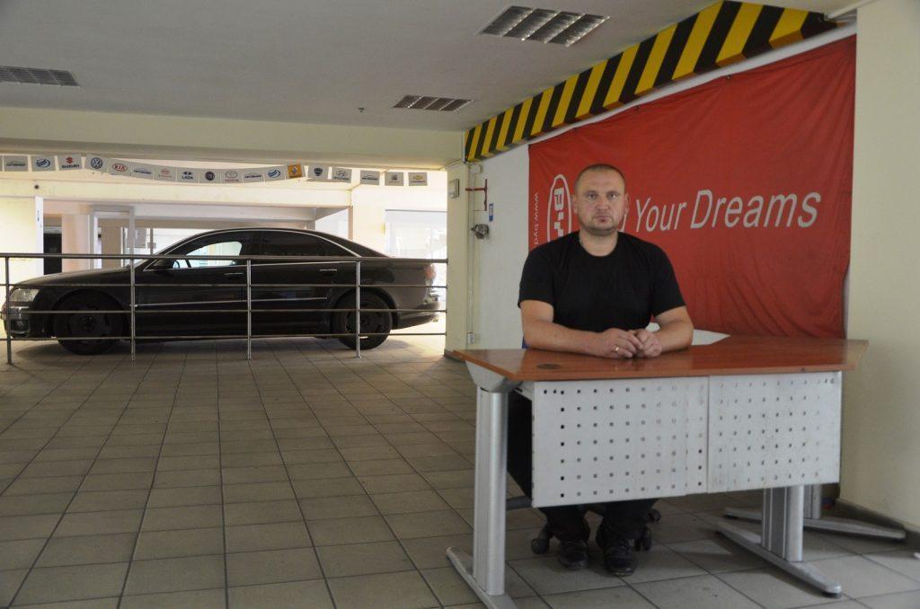 Охрана автостоянок Киев