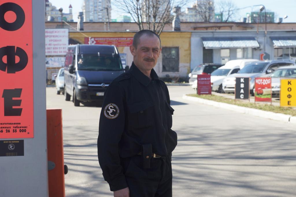 Охранная компания Киев